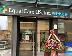 Equal Care Pharmacy in Flushing